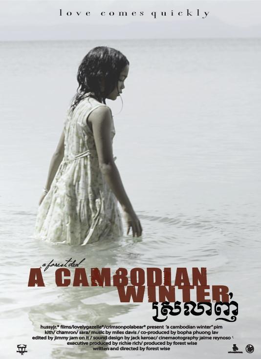ACW_Poster5